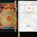 ORBS_murals_of_tibet_su_gb_v1_open_0189_0000_teaser_02617_1803151423_id_1177883